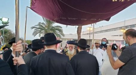 Una Jupá en Israel