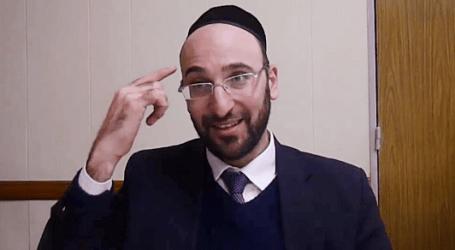 Perasha Ree 5780 – Rab Netanel Moshe Duer – Bajurim Tifheret Israel