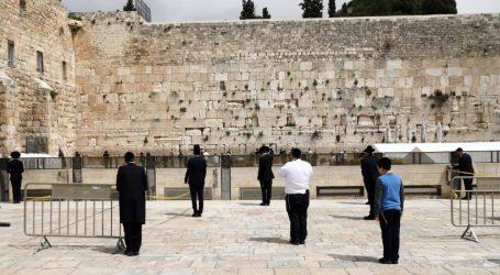 Las características del cierre en Israel