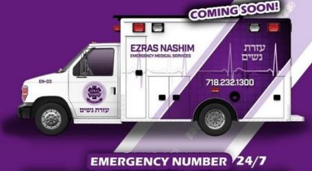 Ezras Nashim recibe permiso del estado para operar una ambulancia