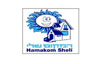 El deseo de Hamakom Shelí para todos