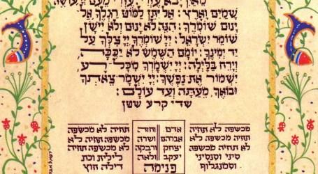 La tarjeta de Shir LaMaalot