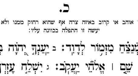 Refua Shelemá para Jaim (nombre agregado)Shlomo ben Rajel Rosa