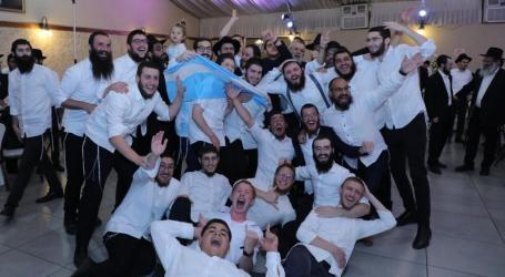 La alegría llega desde Eretz Israel.