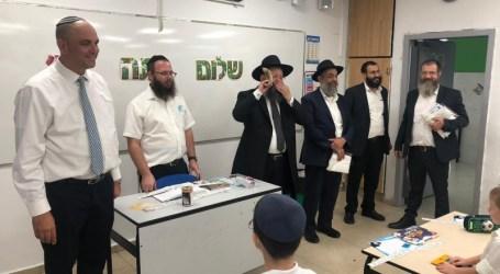 Lod: el primer Talmud Torá en el país que se cierra en la cuarta ola