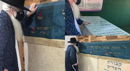 Pidiendo por Am Israel