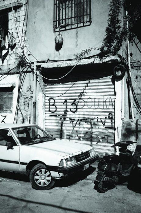 B 13 - shatila - by AMI
