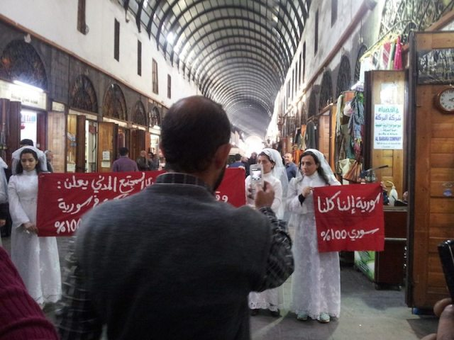 syrian brides 2