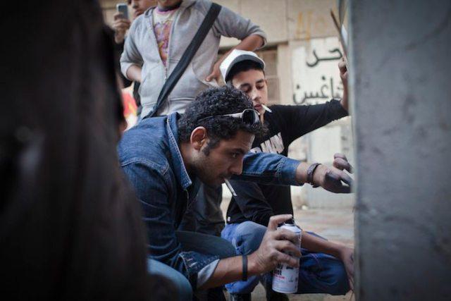 Ammar Generation Tahrir 3