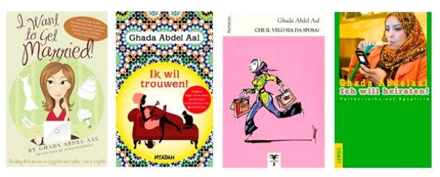 Ghada-Books-R