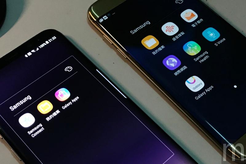 batch IMG 5806 resize 取消自有服務內容發展 三星將從Galaxy S8開始與Google擴大合作