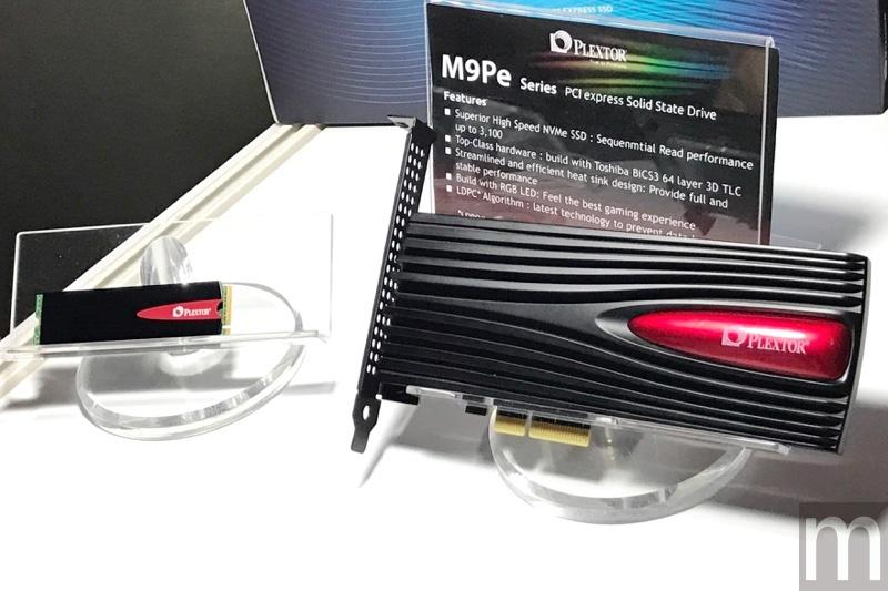 batch IMG 7338 resize Plextor揭曉下一款SSD概念產品 導入Toshiba 64層3D NAND Flash