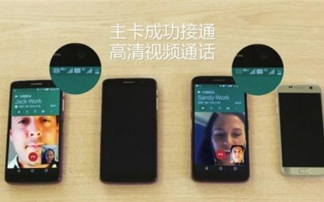 resize d0f8f5e1925df0f 聯發科推出旗下雙4G VoLTE數位通話、上網設計解決方案