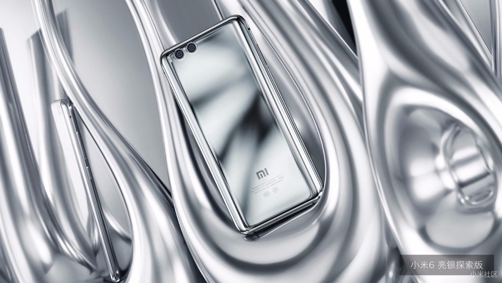 0fc500e4297687ee1abc14e93183ca7e resize 生產良率提昇 小米手機6亮銀探索版8/3開放募資打造