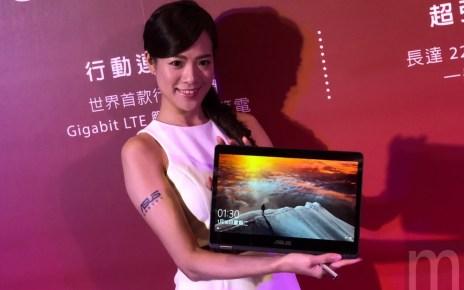 batch resize IMG 4322 華碩首款常時連網筆電NovaGo攜手中華電信資費方案 0元起即可購機