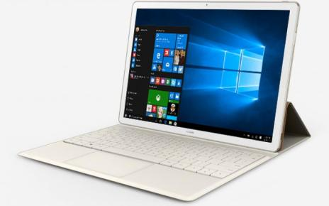 huawei matebook 華為透露將於MWC 2018揭曉採極窄邊框裝置 有可能是新款筆電