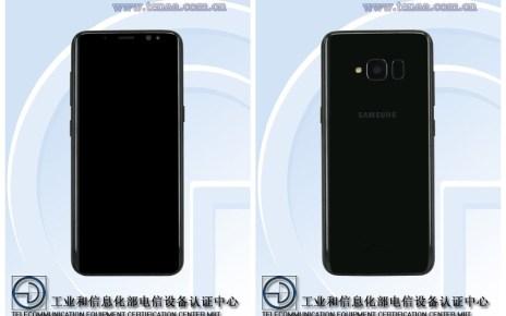 9fcf9c2019694c1cb6c4d49557882135 外型與Galaxy S8相仿 三星可能將在中國推出中階旗艦新機