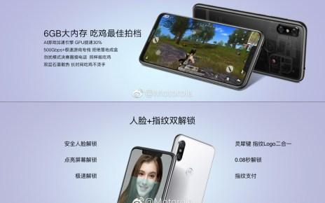 02 2 Motorola針對中國市場打造新款中階手機Moto P30,外型幾乎與iPhone X相似