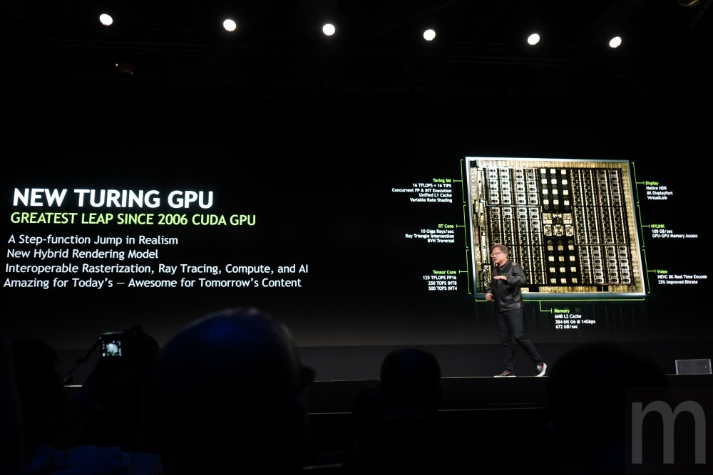 DSC04714 NVIDIA揭曉「Turing」顯示架構 藉混合設計強化即時光影表現、人工智慧運算