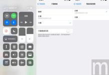 003 2 iOS 12.1正式啟用新iPhone的eSIM功能,但美國電信業者還沒準備好…