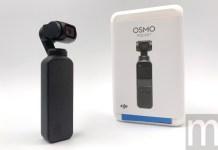IMG 3623 動手玩/Osmo Pocket雖不專業,卻是輕巧、簡單有趣的隨手三軸拍攝工具