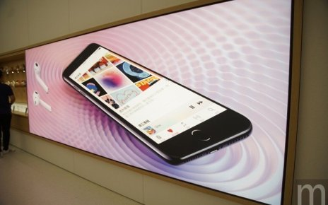 batch resize  DSC9589 蘋果將在德國上訴、停售部分iPhone機種 Intel發文抨擊Qualcomm扼殺市場競爭