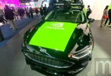 IMG 4540 訪談/「自動駕駛」一詞不再造成認知問題,NVIDIA將更積極推動自駕車應用