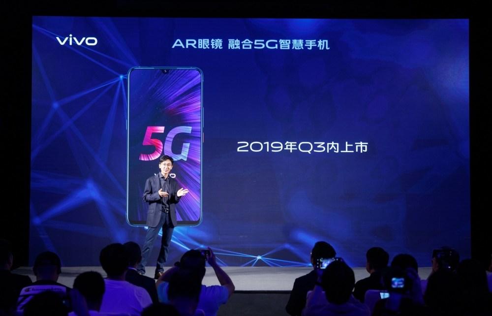 3798923bc212e20d3ba0b3d04ea7b127 vivo預計今年第三季推出首款iQOO 5G連網手機,確認投入AR應用發展