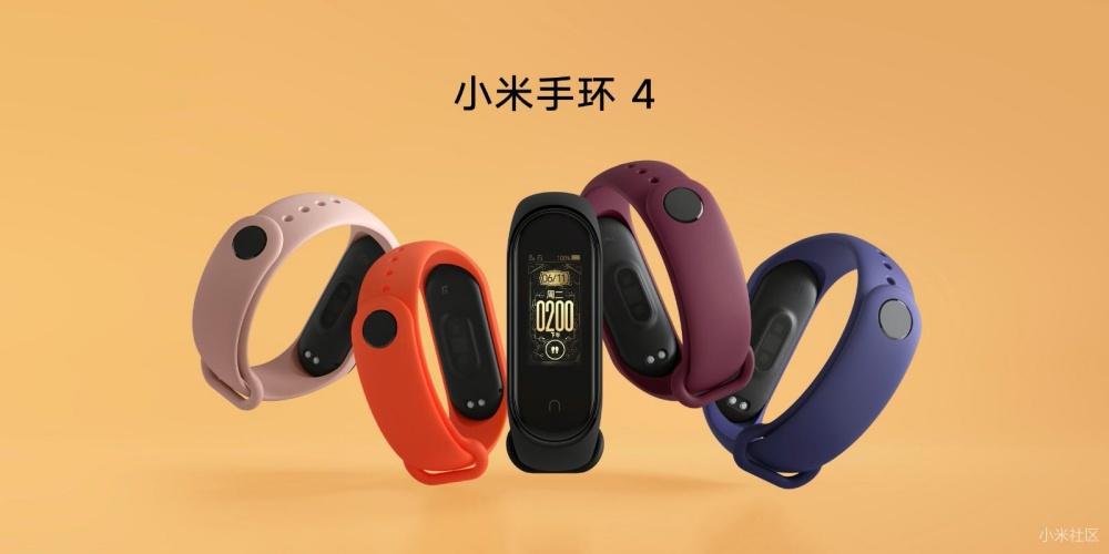 cdf4cd33d0432c65dd84b4bdc1e0d6c7 小米手環4揭曉 搭載小愛同學、彩色AMOLED螢幕與更精準量測功能