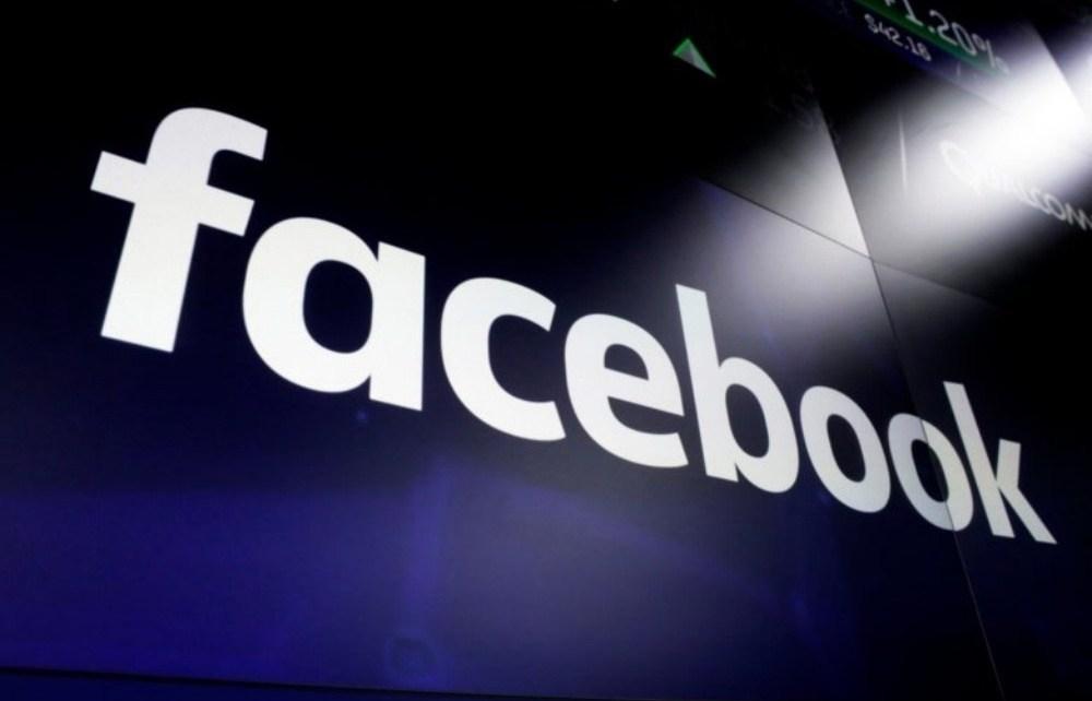 Facebook Housing Discrimination 40066 780x520 1 除了FTC重罰50億美元,Facebook也因隱瞞數據洩漏事實遭罰