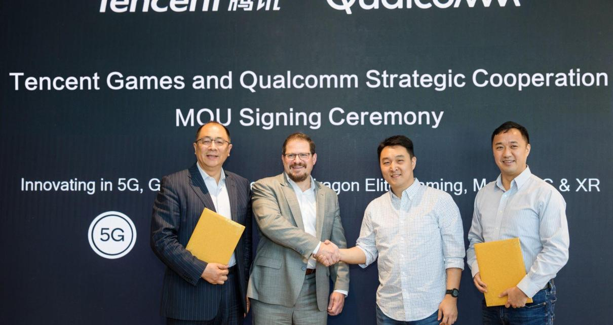 tencent games and qualcomm strategic cooperation.jpeg Qualcomm攜手騰訊遊戲,共同推動Snapdragon Elite Gaming設計特性