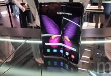20190905 121458 1 三星呼籲消費者應「小心」使用螢幕可凹折手機Galaxy Fold