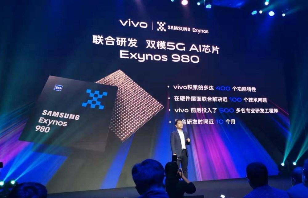 vivo X30 5G將採用三星Exynos 980處理器,預計年底前推出