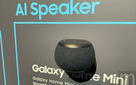 IMG 1281 三星主管證實Galaxy Home Mini將會在今年初開放銷售