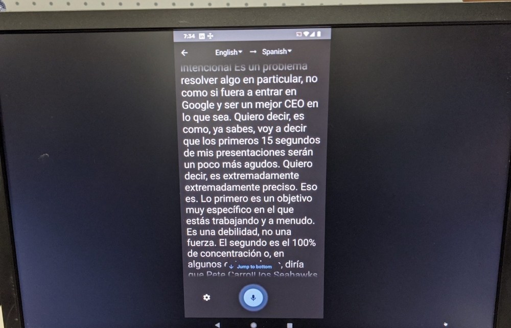 google translate transcribe mode 2 Google翻譯加入抄錄功能,藉由機器學習記錄翻譯更通順語句
