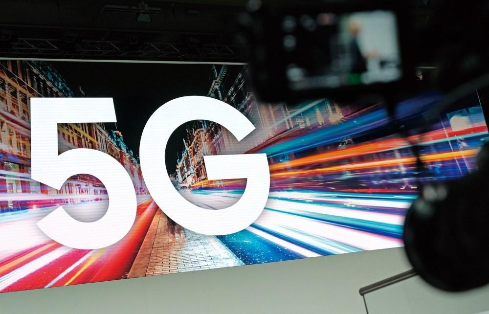5G 台灣5G網路第二階段競標結束,中華電信預計最快7月開台營運