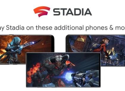 Stadia AdditionalPhones Samsung 3 Google將開放更多Android手機加入使用Stadia串流遊戲服務