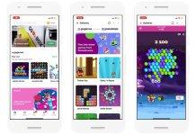 gamesnacks gojek 3 up.max 1000x1000 1 Google打造全新遊戲服務平台GameSnacks,讓入門款手機也能流暢遊玩