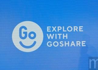 DSC07891 訪談/GoShare透過四個「E」解決「端到端」需求,藉「框架」擴展更多可能性