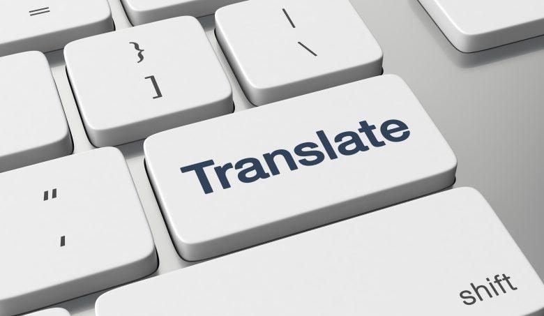 google翻訳がおもしろい。