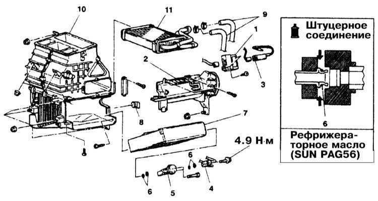 Снятие и установка теплообменника отопителя Mitsubishi