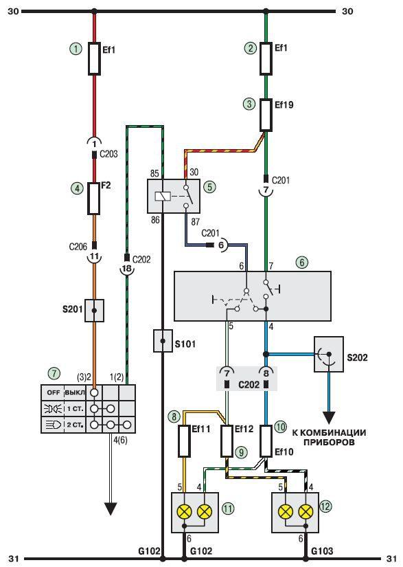 Схема 3а. Соединения приборов освещения (начало) Daewoo