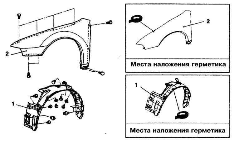 Снятие и установка передних крыльев Mitsubishi Galant 1990