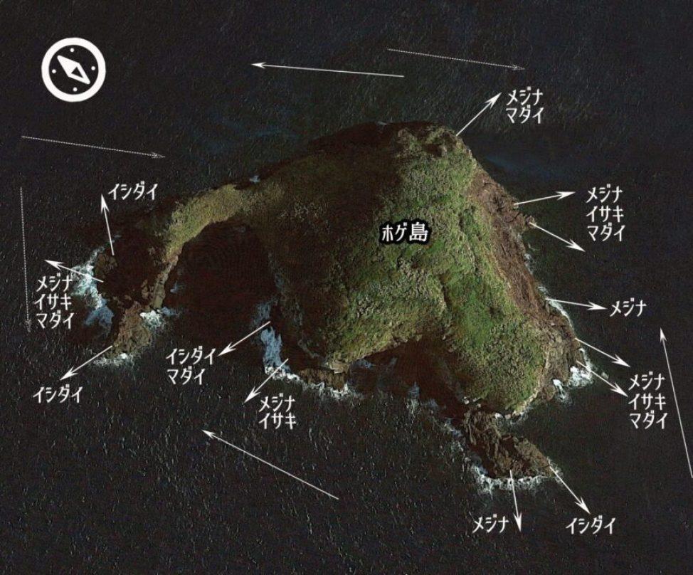五島 ホゲ島
