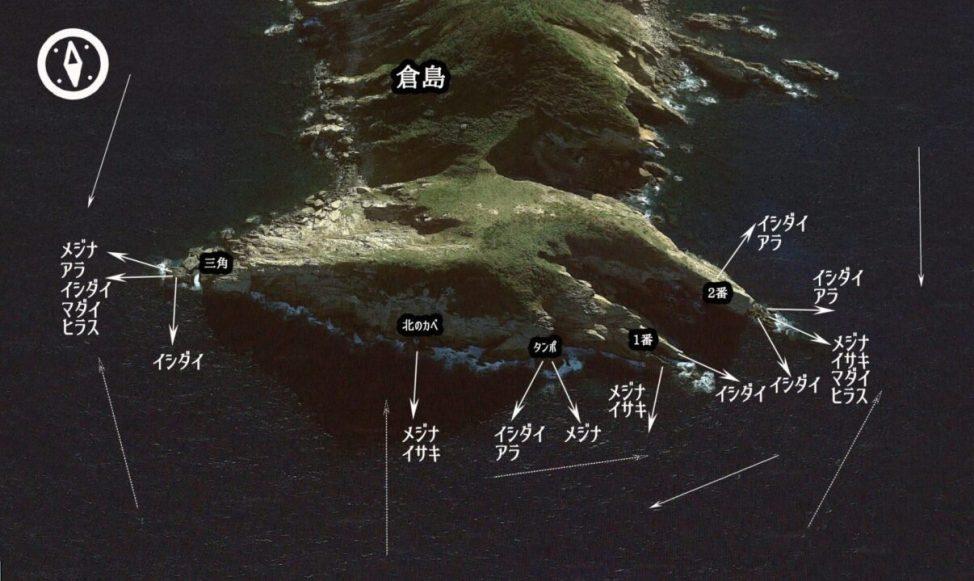 五島 倉島 三角~2番