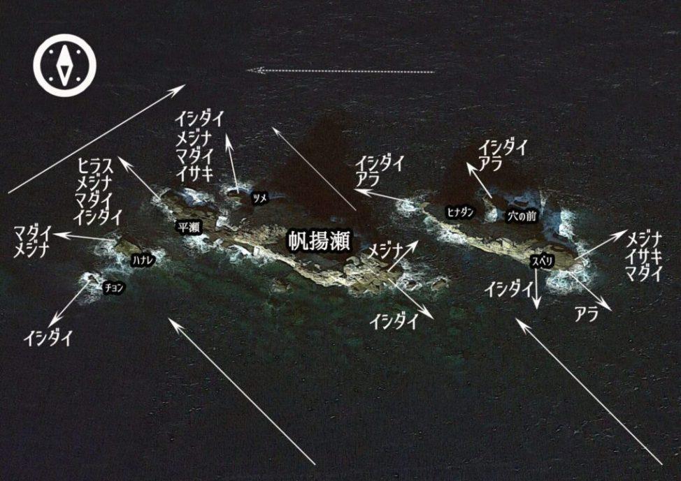 五島 帆揚瀬