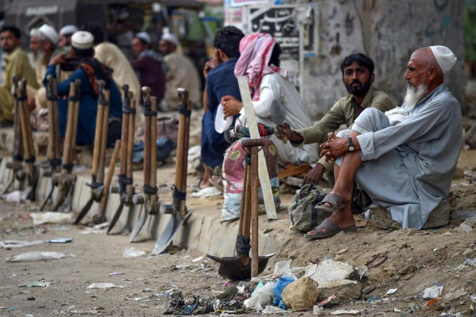 پاکستان میں بے روزگاری