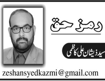 syed-zeshan-kazmi-column