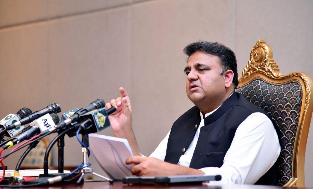 وفاقی وزیر فواد چوہدری