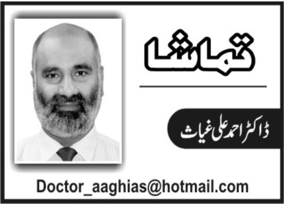 Dr ahmad Ghayaas